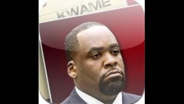 Kwame App thumbnail
