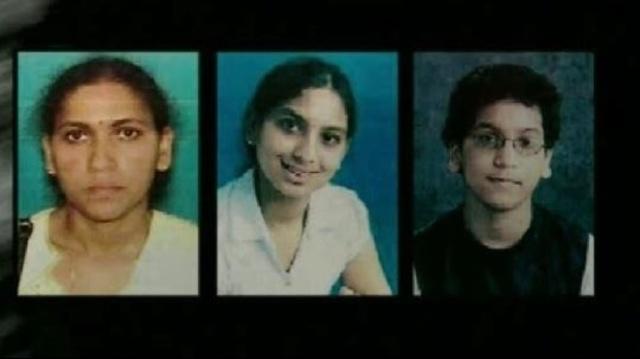 Novi family murder victims