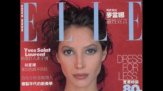 Elle-Magazine.jpg_17831862