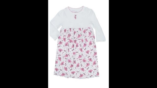 Klever Kids pajamas 2