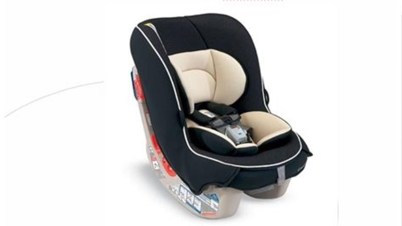 Combi Car Seat Recall