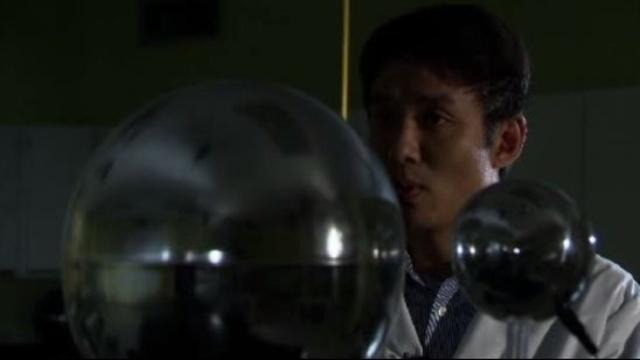 Changgong Zhou arc lighting experiment
