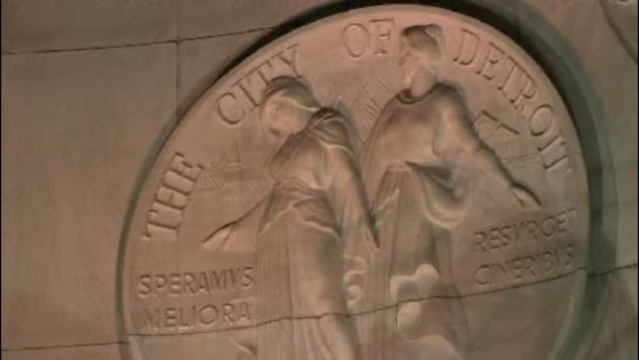 City of Detroit stone seal_19147962