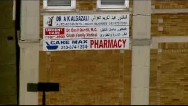 Care Max pharmacy Hamtramck