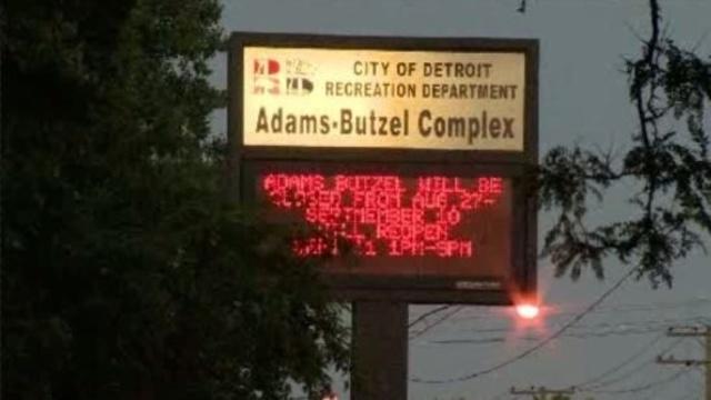 Detroit Adams-Butzel recreation center