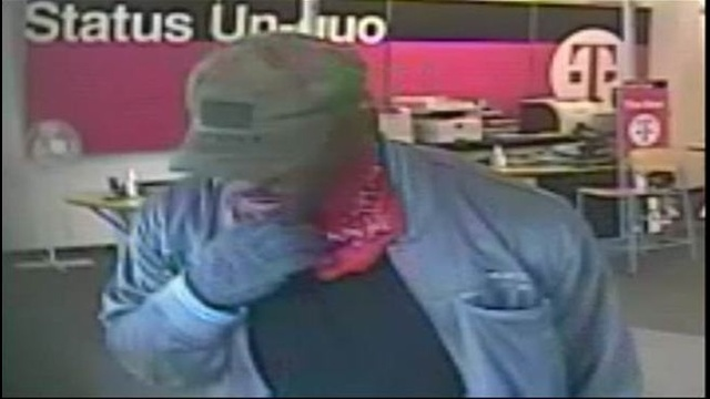 Reward-offered-to-catch-Detroit-cell-phone-store-robbers2.jpg_22198774