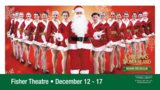 Free Friday - 4 (four) tickets to see Christmas Wonderland rules