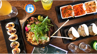 Dine in the D: Win a Gift Card to Gogi Rules