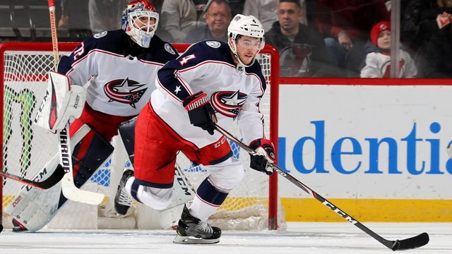 Blue Jackets are in playoffs with win Friday night in New York -- follow…